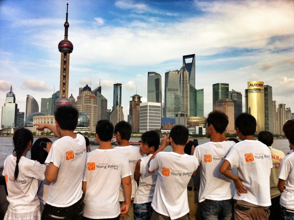 students at the bund