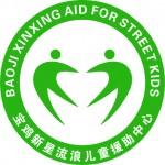 Baoji Xining