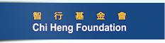 chiheng_logo