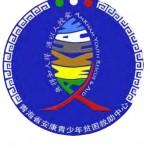 logo AmKham