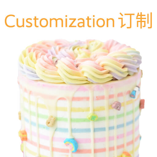 Cake customization - SYB